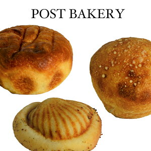 しおかぜトリオ(塩うにバターパン2個、ほやパン2個、ホタテトースト2個)[POST BAKERY][お取り寄せ・冷凍](グラスフェッド ヤギ やぎ 山羊 ヤギミルク 山羊乳 うに ウニ ほたて ホタテ ホヤ