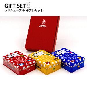 【3980円以上送料無料】[ギフト] クッキーセット3種詰め合わせ