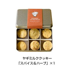 クッキーセット3種詰め合わせ