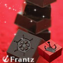 ピュアチョコレート なめらか ハイカラチョコレート・プレーン スイーツ プレゼント