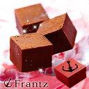父の日 ギフト スイーツ 神戸魔法の生チョコレート(R)・プレーン 【内祝い お菓子 洋菓子 チョコレート チョコ】