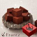 チョコレート プレーン スイーツ