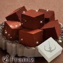 ホワイトボックス チョコレート プレーン プレゼント スイーツ