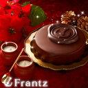 お歳暮 早割 ギフト 応援割 送料込み(※)魔法の生チョコザッハと壷プリンのセット【誕生日ケーキ 内祝 内祝い 洋菓子 …