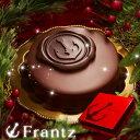 チョコザッハ プレゼント スイーツ チョコレート