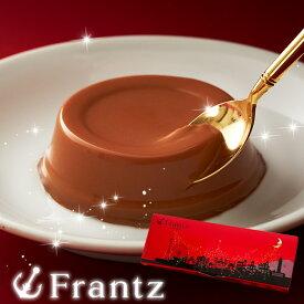 お中元 プレゼント 濃厚なチョコレートが口の中でとろける神戸北野生チョコレートムース3個入【内祝い 洋菓子 チョコレート】
