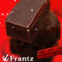 マッタリ チョコレート スイーツ