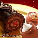 お中元 プレゼント神戸ザッハロールと壷プリンのセット【内祝い 洋菓子 チョコレート】