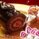 【母の日2017】神戸ザッハロールと壷プリンと苺トリュフのセット【母の日 ギフト スイーツ 内祝い お返し お菓子 洋菓子 チョコレート チョコ】
