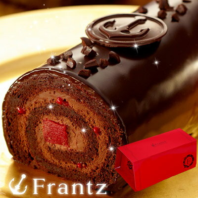 父の日 ギフト スイーツ ザッハトルテをロールケーキに神戸ザッハロール【内祝い お菓子 洋菓子 チョコレート チョコ】