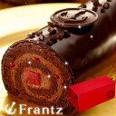 バレンタイン スイーツザッハトルテ ロールケーキ ザッハロール チョコレート
