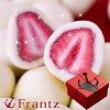 科比草莓松露 (R) 塔完美的礼物
