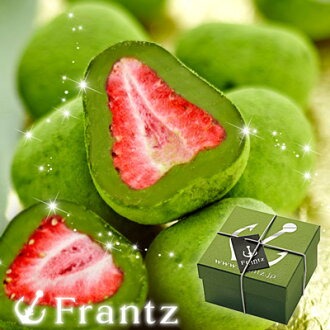 Kobe Strawberry Truffle, Matcha (90 g) chocolate grandparents day
