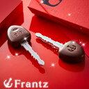バレンタイン チョコ 2021 ギフトツインキー 工具チョコレート【内祝い お取り寄せスイーツ 洋菓子 チョコレート】