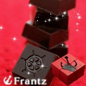 バレンタイン チョコ 2021ピュアチョコレートのなめらかな口どけ神戸ハイカラチョコレート・プレーン【内祝い お取り寄せスイーツ 洋菓子 チョコレート】