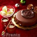 クリスマスケーキ 予約 チョコ神戸魔法の生チョコザッハと壷プリンと苺トリュフのセッ...