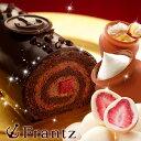 ホワイトデー お返し ギフト お菓子 かわいい 神戸ザッハロールと壷プリンと苺トリュフのセット【誕生日ケーキ 内祝 …