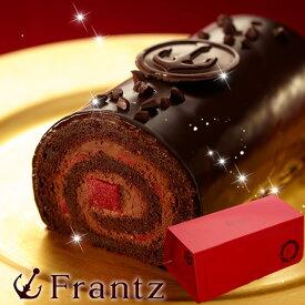クリスマスケーキ ギフト お菓子 スイーツ 神戸ザッハロール【誕生日ケーキ 内祝 内祝い 洋菓子 ケーキ チョコレート】【お歳暮】