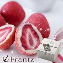 ホワイトデー ギフト お菓子 かわいい 【数量限定ホワイトボックス】神戸セレブショコラ(白箱)【内祝い 洋菓子 チョコ…