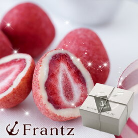 ホワイトデー ギフト お菓子 かわいい 【数量限定ホワイトボックス】神戸セレブショコラ(白箱)【内祝い 洋菓子 チョコレート 】
