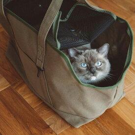 【猫 キャリー】スクエア トート ハンプ ソリッド Lサイズ大きい猫 猫 ネコ ねこ かばん キャリー キャリーバッグ バッグ かばん 鞄 クレート トートおしゃれ 日本製 シンプル 人気 軽い ハンプ キャンバス 帆布 洗える 洗濯 病院 通院