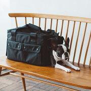 オシャレな小型犬用キャリーバッグ