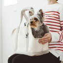 スクエア トート リネン ツートン S サイズ 犬 お出かけに便利なスクエアタイプのトートバッグ 犬用バッグ キャリー…