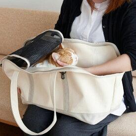 スクエア トート リネン ツートン Lサイズ 猫用キャリー ネコ 猫 病院 シンプル 人気 おしゃれ 日本製 かばん