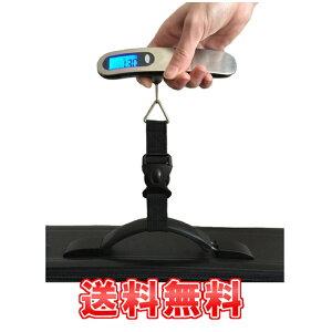 【送料無料】 ラゲッジチェッカー トラベルケース 手荷物の重さを量る LEDバックライト つき
