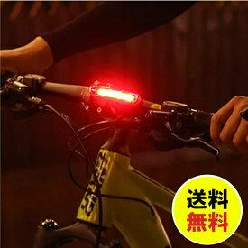 【送料無料】 自転車 セーフティーライト USB充電式 (進化版) 高輝度COB LED テールライト 防水マウンテンバイクライト サイクルライト(5点灯モード)