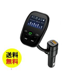【送料無料】FMトランスミッター Bluetooth 4.2 高音質 急速充電QC3.0搭載 ワイヤレスラジオ ハンズフリー通話 音楽再生 TFカード/USBメモリ/AUX端子対応 充電ポート搭載 12〜24V車対応LCD液晶表示画面搭_