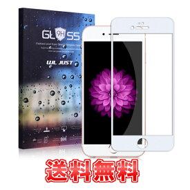 【送料無料】iPhone8/8 Plus iPhone7/7 Plus iPhone6/6 Plus iPhone6s/6s Plus ガラス フィルム 日本ガラス使用 保護フィルム 9H 強化ガラス 3D立体アラウンド加工 液晶 全面 フルカバー タイプ(白・黒)