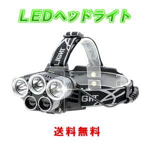 【送料無料】 USB充電式 ヘッドライト【6つの照明モード リチウムイオンバッテリー 2個付き (OEM 3200mAh)】 18650 LEDヘッドライト 超高輝度防水(3 * T6 + 2 * COB) 屋外作業 電池 リチウムイオンバ