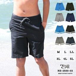 衝浪褲子泳裝男裝固體樹幹海灘褲海水褲子海面包短褲池泳裝海灘簡單沙灘衝浪系列
