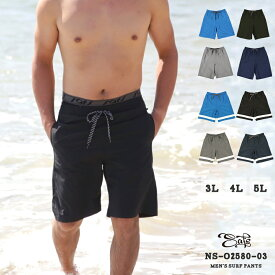 e8c596cbe6d 水着 メンズ サーフパンツ 海パン 水陸両用 海水パンツ ボードショーツ サーフショーツ 海水浴 プール