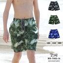 水着 男の子 海水パンツ タイダイ サーフパンツ ns-7002-14