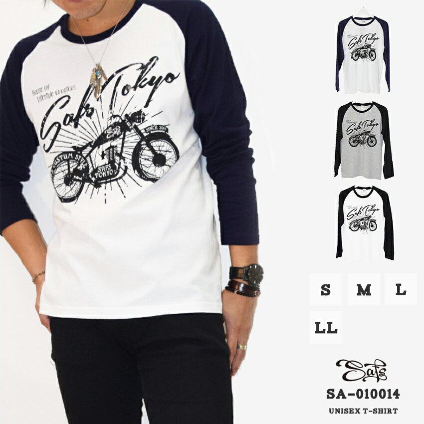 丸首ロングTシャツ ユニセックス SAFSロゴ 西海岸 カリフォルニアスタイル アーバンサーフ sa-010014
