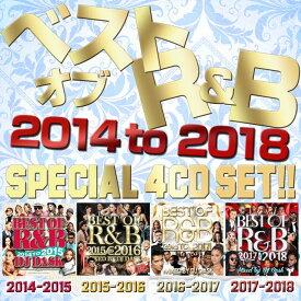【2018〜2014年R&Bベスト4枚組】DJ DASK / THE BEST OF R&B 2018-2014 4CD SET [DKBSET-13]