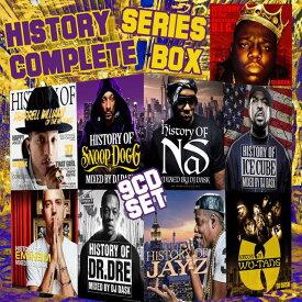 【人気HISTORYシリーズのコンプリートBOX9枚組!!】 DJ DASK / HISTORY Series Complete BOX(9CD) [DKHOSET-10]