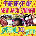 【ニュージャックスウィングベストのスペシャルセット3枚組!!】DJ DASK / BEST OF NEW JACK SWING 3CD SET [DKNSET-...