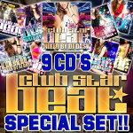 【大人気クラブ新譜MIX9枚組】DJDASK/clubSTARBEATSPECIAL9CDSET[DKSBSET-03]