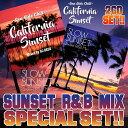 【チル&激甘SUNSET系R&B 2枚組】DJ DASK / SUNSET R&B 2CD SET[DKSSET-01]