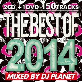【2014年ベストMIX!!】DJ PLANET / THE BEST OF 2014【MIXCD】【MIXDVD】