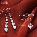 ニューヨークから直接届く!■ロング ピアス レディース Dream of Heart ドリーム・オブ・ハート結婚記念日プレゼント…