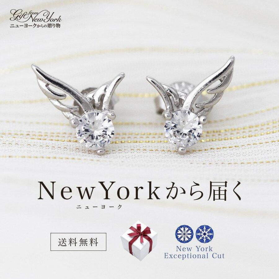 【ニューヨークから直接届く】天使の羽 ピアス ニューヨークデザイナーズ| ジュエリー 誕生日プレゼント 女性 彼女 妻 結婚記念日 プレゼント ギフト