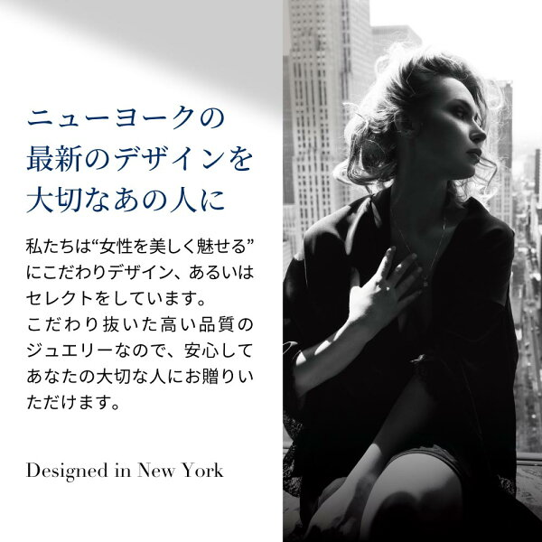 ニューヨークの最新デザイン