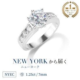 【祝★楽天1位】ニューヨークから届く!指輪 レディース 1.25カラット 一粒 プラチナ 加工 婚約指輪 エンゲージリング プロポーズ 結婚指輪 誕生日 プレゼント 結婚記念日 女性 彼女 妻 嫁 ブランド 人気 金属アレルギー