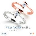 【ニューヨークから届く!】指輪 レディース プラチナ K18 18金 ピンクゴールド 加工 一粒 婚約指輪 エンゲージリング…