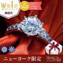 【祝★楽天1位】ニューヨークから届く!指輪 レディース 14金 K14 ホワイトゴールド 一粒 婚約指輪 エンゲージリング …
