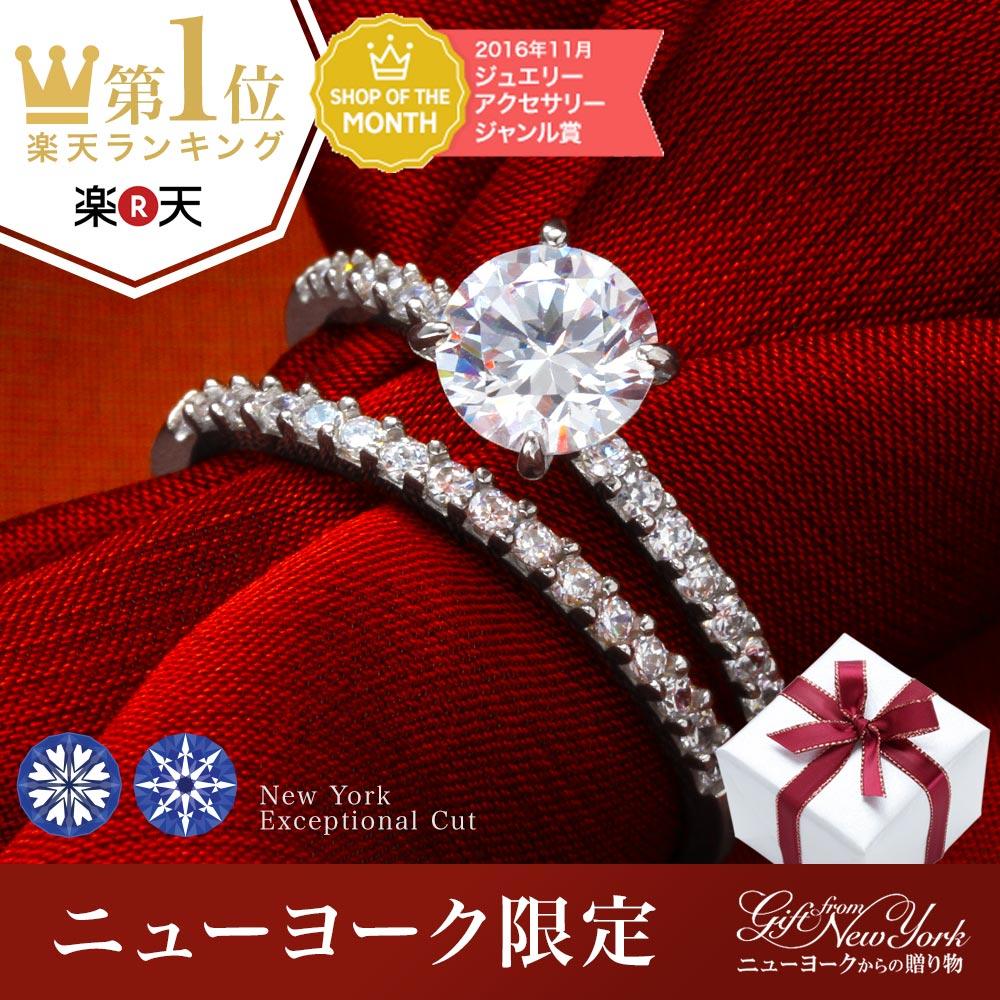 ニューヨークから直接届く!■K10 ゴールド リング レディース 2連 ハーフエタニティ 指輪 | ジュエリー 誕生日プレゼント 女性 クリスマス 彼女 妻 結婚記念日 プレゼント ギフト